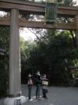 大神神社 - 鳥居2