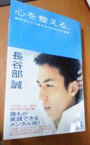 NEC_0703